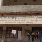 নিয়োগবিধি অমান্য: লালমোহনে প্রধান শিক্ষকসহ ৭ জনের বিরুদ্ধে দুর্নীতির মামলা ।। লালমোহন বিডিনিউজ